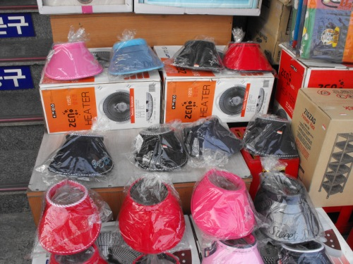 Ajuma visors come in many colors - but all black is best for intimidating the young.
